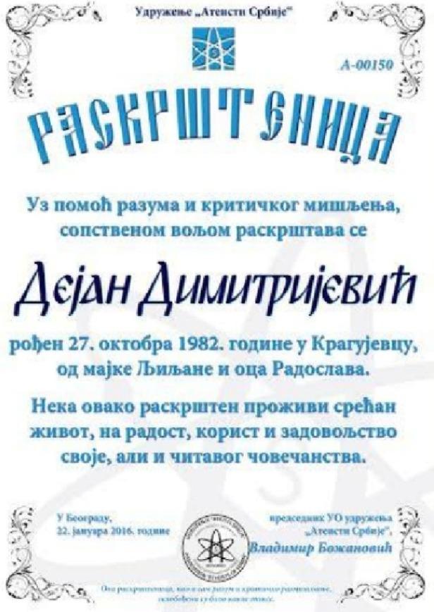 Dejan-Dimitrijevic-raskrstenica-3
