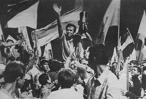 nikezic-vojvodina-letnja-liga-sampiona1970