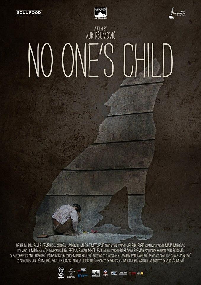 Ничије_дете