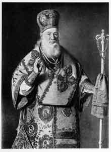Vladika Platon