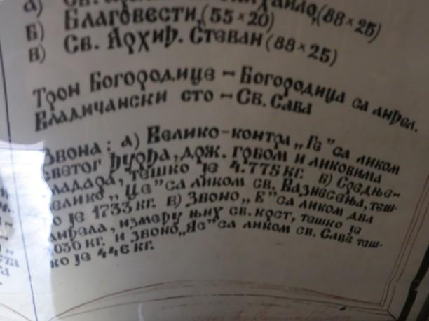 curug1843