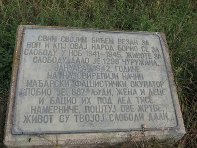 curug1882