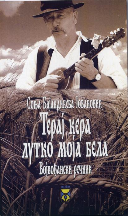 Teraj-kera-naslovna