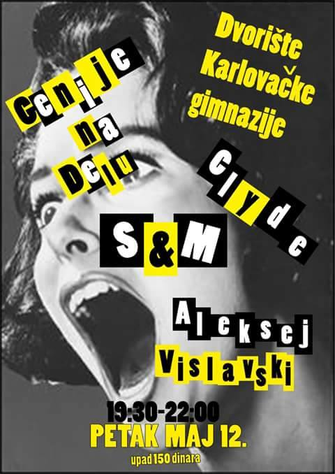karlovacka-gimnazija-koncert-plakat