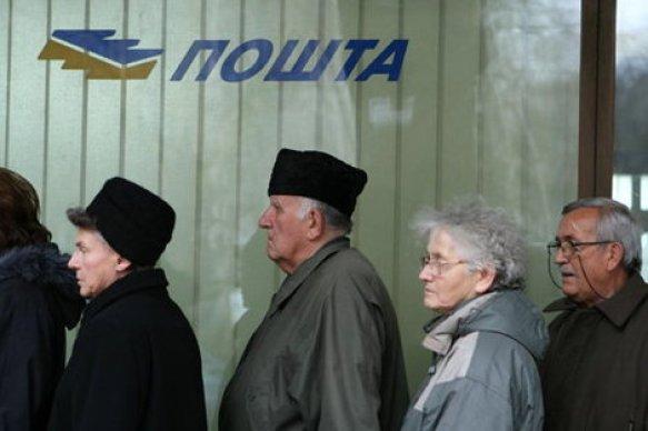red-za-penziju