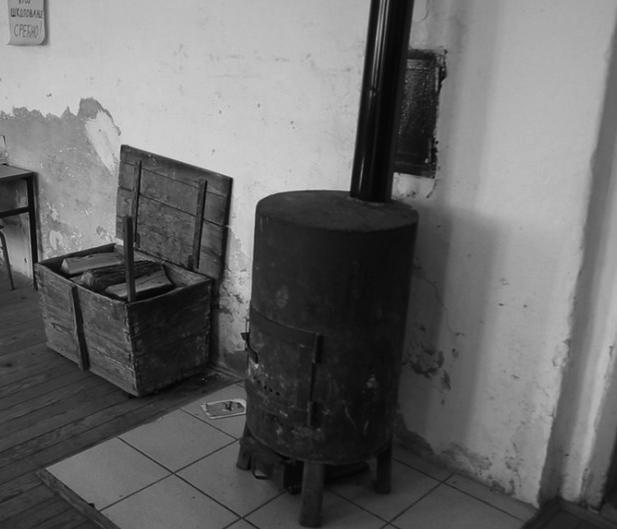 bubnjara