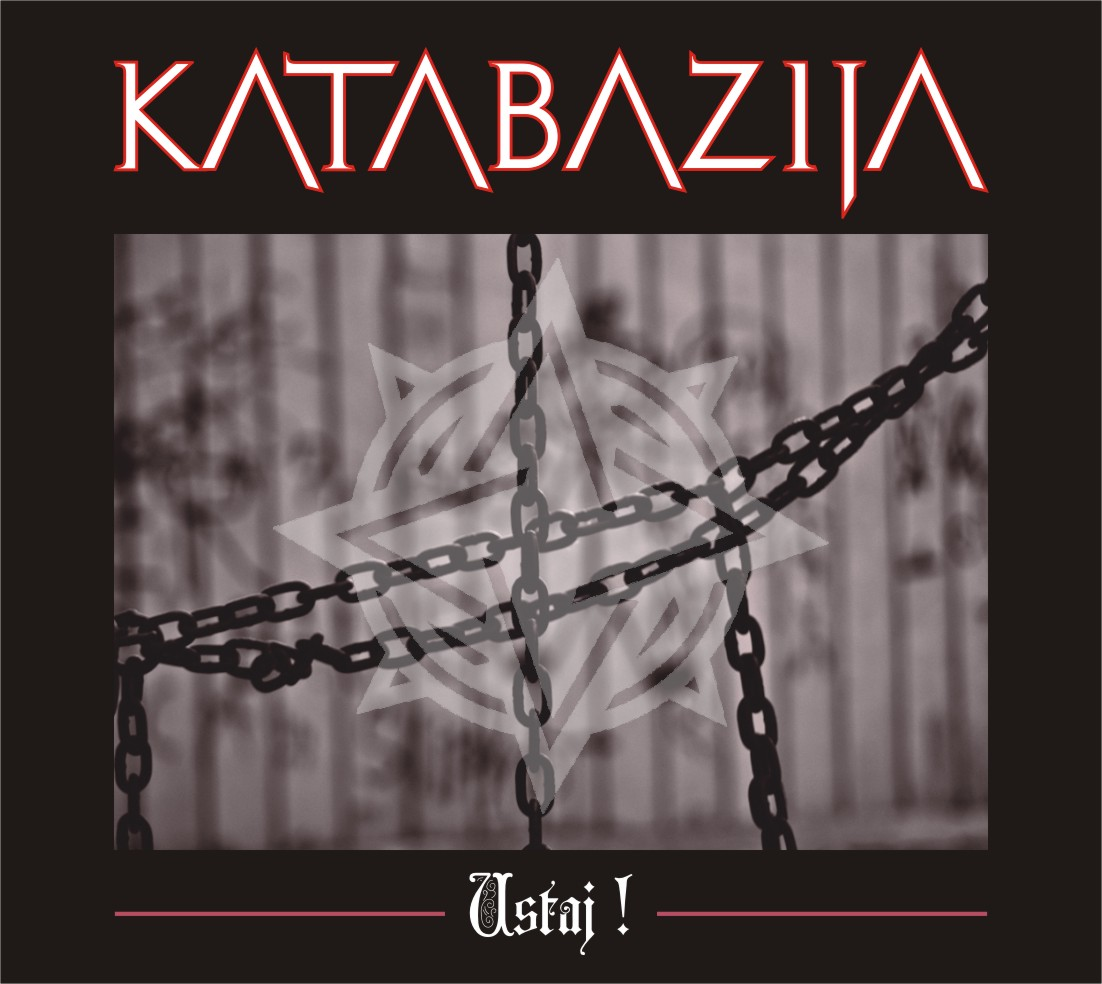katabazija-1