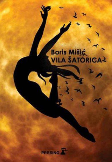 vila-šatorica-boris-mišić-milica-cvetković-knjiga-recenzija-dotkom