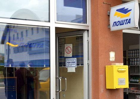 pošta-1