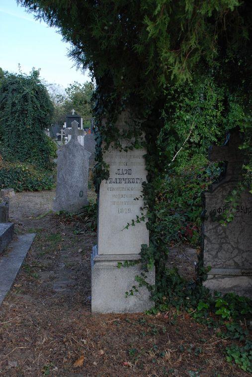 nadgrobni-spomenik