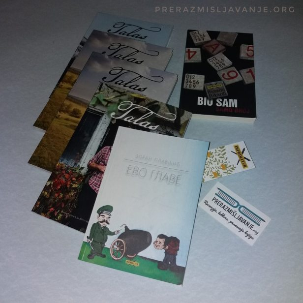 knjige-greju-3