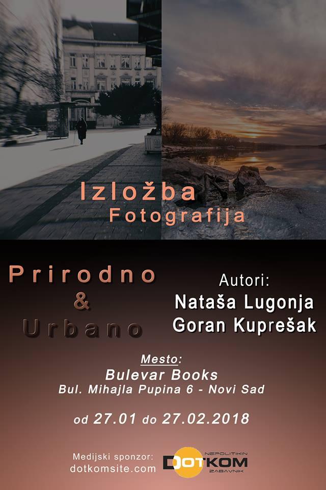Prirodno-i-urbano-u-Bulevar-Books-poster