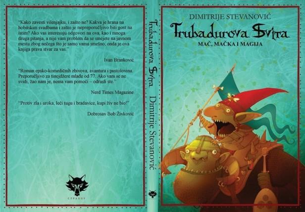 Trubadurova-svita-1
