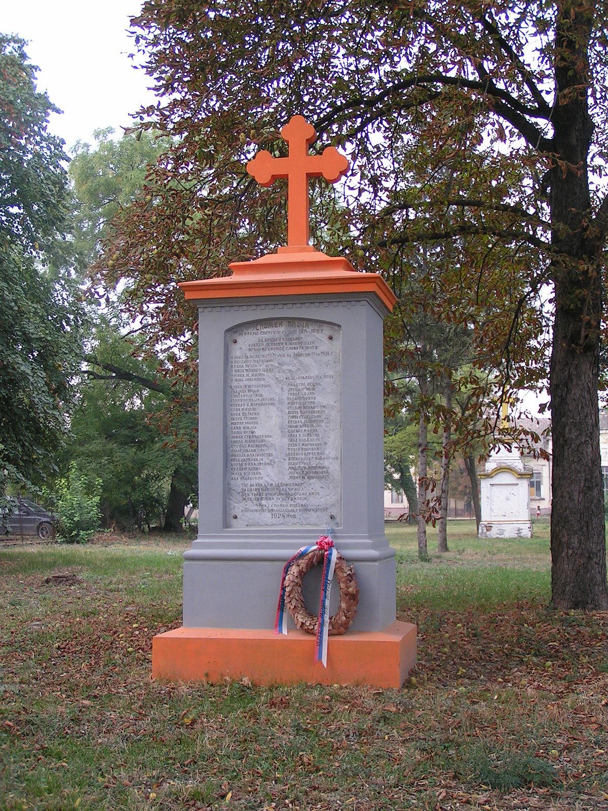 spomenik-poginulim-u-I-sv-ratu